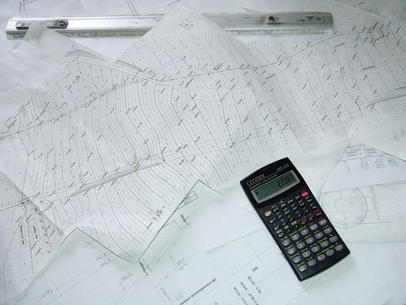 Розробка технічної та експлуатаційної документації